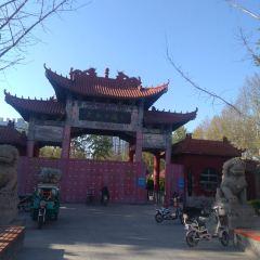 Wusong Park User Photo
