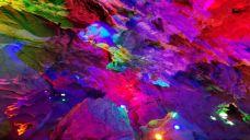 柞水风洞-柞水-AIian