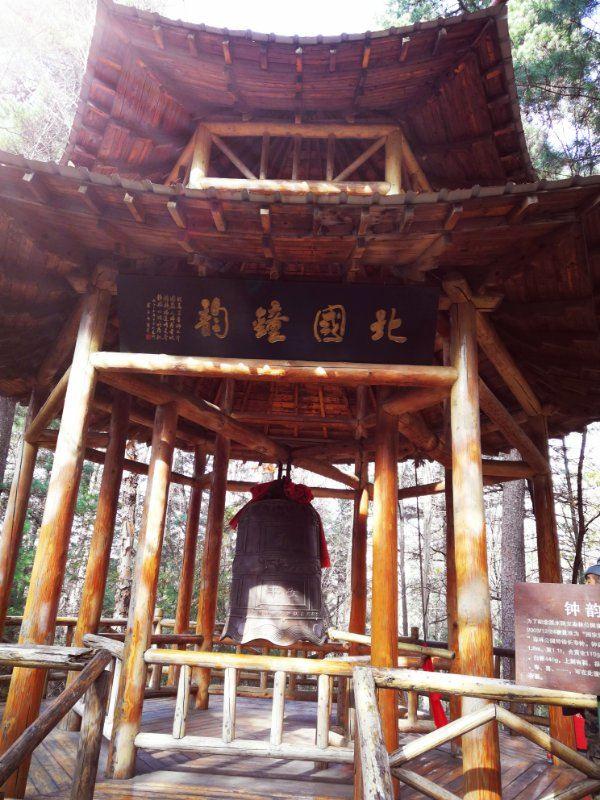 上甘嶺溪水國家森林公園