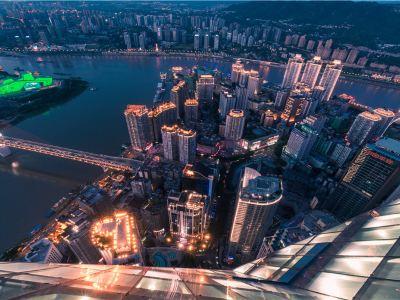 Chongqing World Financial Center Observation Deck (Huixian Tower)