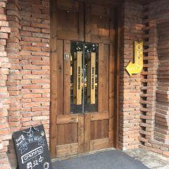 豬欄酒吧鄉村客棧(老油廠店)用戶圖片