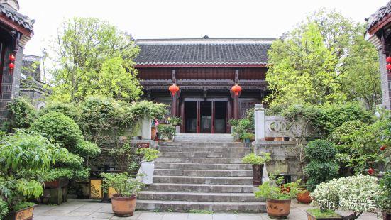 Dragon Spring Temple