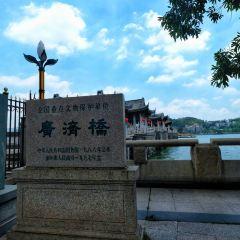 廣濟橋用戶圖片