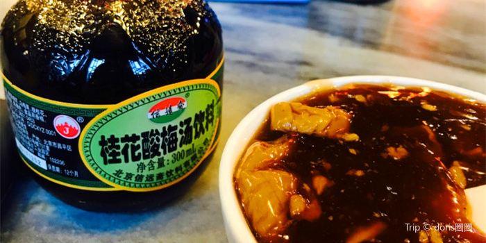 Tian Xing Ju1