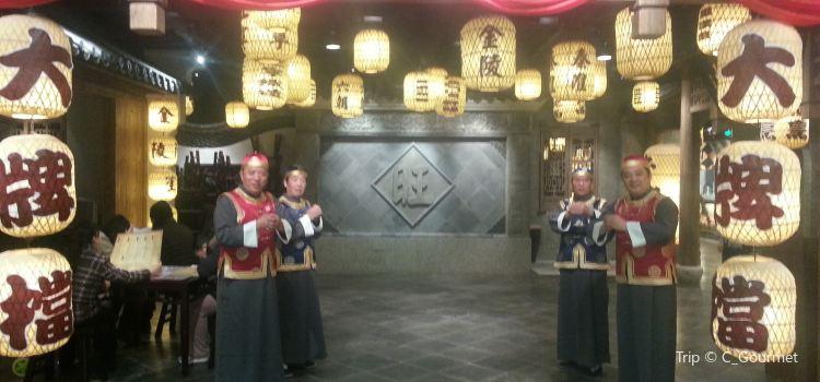 Nanjing Impressions ( Capita Land 1818)3