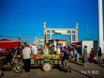 Kuqa Bazaar
