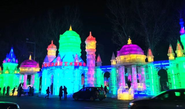 빙등(빙덩) 축제