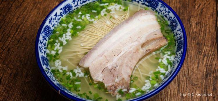 Yu Xing Ji Noodle House( Xi Bei Street )1
