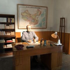 烏蘭夫紀念館用戶圖片