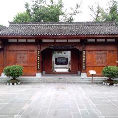 Chuanbei Daoshu User Photo