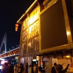 重慶天成巷百業工坊老街 用戶圖片