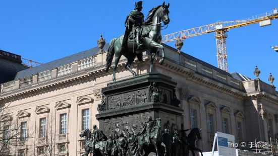 Equestrian Statue of Frederick the Great