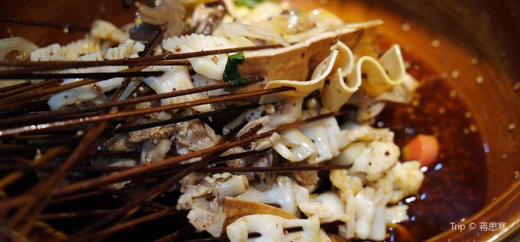樂山鮮知味缽缽雞1
