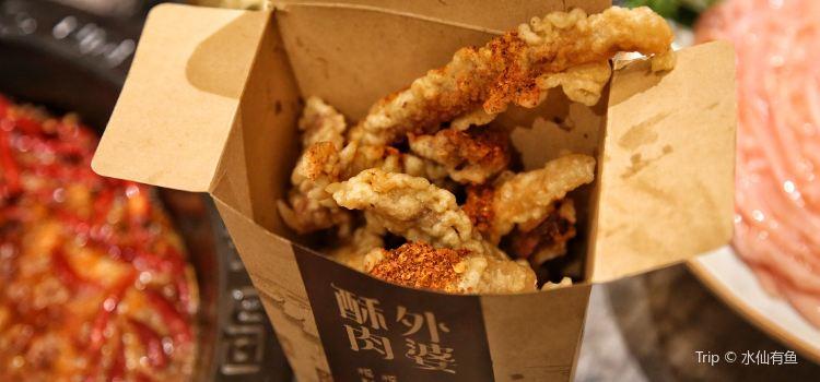 Chongqing Yuan LaoSi Hot Pot (Dong Main Street)1