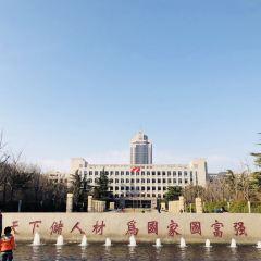 Shandong University User Photo