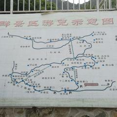 바이차오판 여행 사진