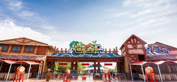 鄭州方特水上樂園2