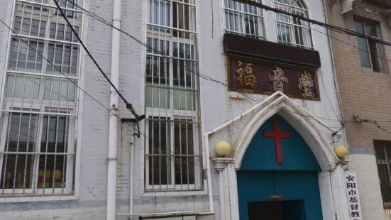 Anyang Christian Church Mahao Street Gospel Church