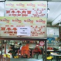 Lai Foong Restaurant User Photo