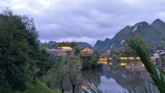 鄉村熱水塘(九龍潭溫泉)