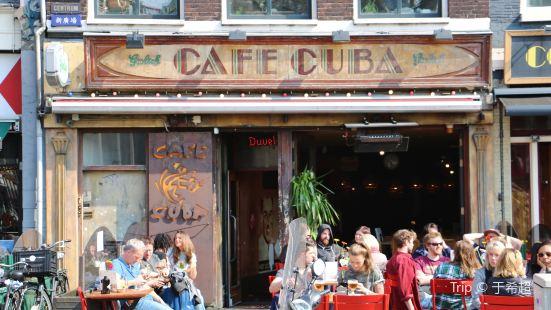 古巴咖啡館