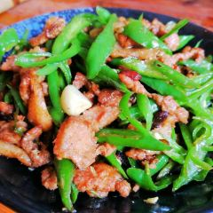 Farmer's Restaurant(Yong'an Street) User Photo