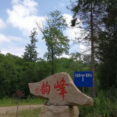 Changbai Mountain Red Rock Shifeng Original Ecological Scenic Area User Photo