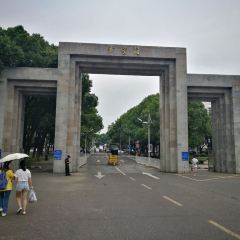 Hunan Institute of Science and Technology (Southwest to Tianzheng College Unit) User Photo