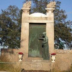 메타이리 묘지 여행 사진