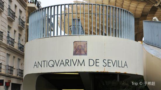 Antiquarium de Sevilla