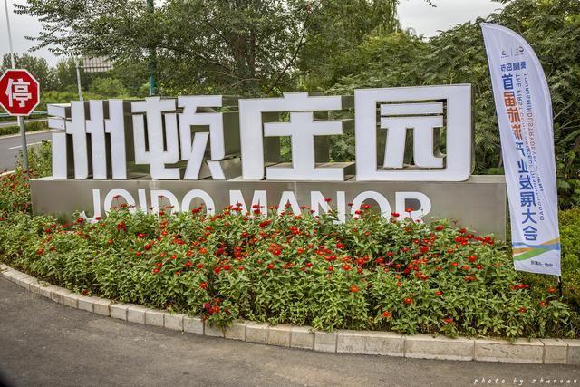去中國最安全的地方過中秋,這才是正確開啟北戴河休閒遊玩新模式