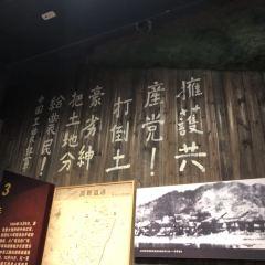 中共六大暨紅色國際通道紀念館用戶圖片