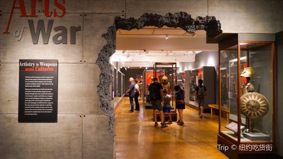 Harvard University Semitic Museum