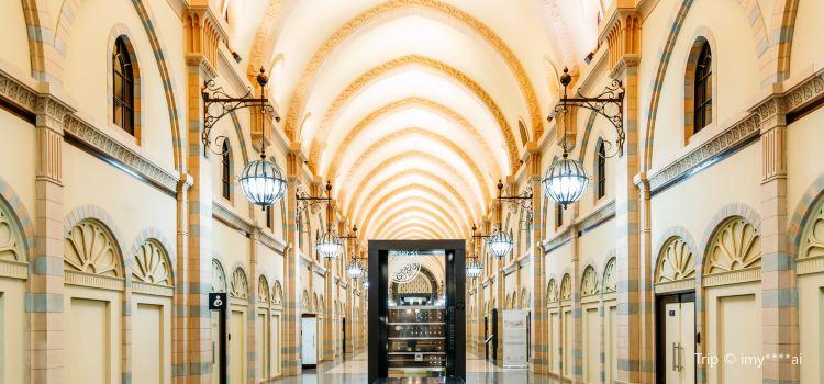 Museum of Islamic Civilization2