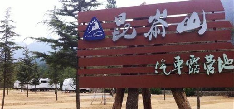 쿤위산 타이보딩2