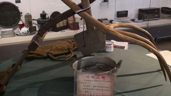 大窪知青博物館