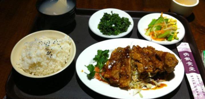 吃飯食堂1