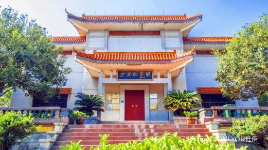 Fangfang Memorial Hall