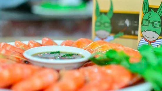 San Nian Er Ban Seafood Xiao Chao Main Branch( Ceng Cuo An )