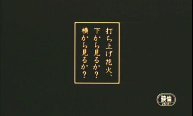 日本花火大會の夏季指南,這20條冷知識你可能還不知道