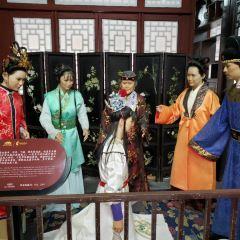 Rongguofu and Ningrong Street User Photo