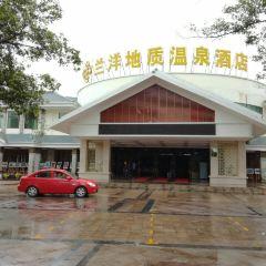 Lanyangdezhi Hot Spring User Photo