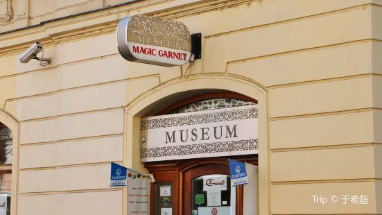 Magic Garnet Museum