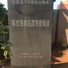 Lingao Jiao User Photo