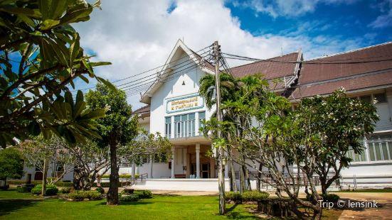 람캄행국립박물관