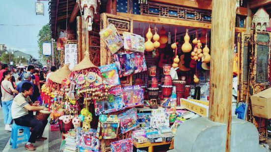 東南亞商品館