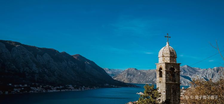 Bay of Kotor2