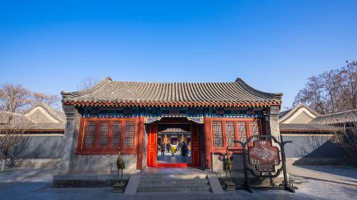 Zhengding Rongguofu