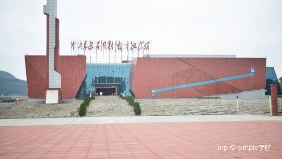 中央蘇區反圍剿戰爭紀念館