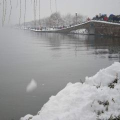 Lingering Snow on the Broken Bridge User Photo